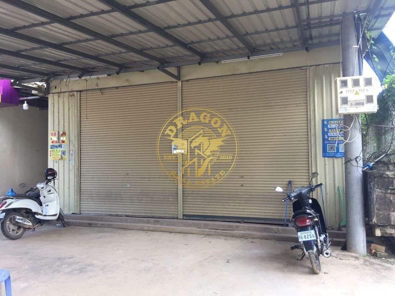 Shop/Warehouse For Rent